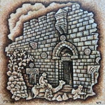 --שער  ציון  -- 2010 acrylic  on  canvas 70x70 cm.